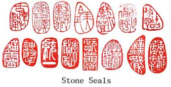 Stoneseal examples for custom stamp