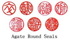 Example Agate Round Seals for Custom Stamps