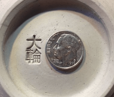 Chop Mark Custom Stamp Dime